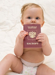 obtener pasaporte menor 14 años
